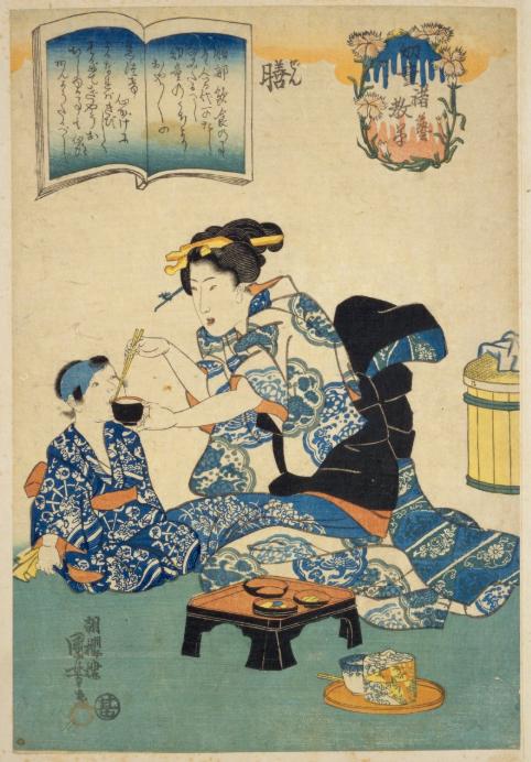 お味噌汁は江戸時代に多くの家庭に浸透した