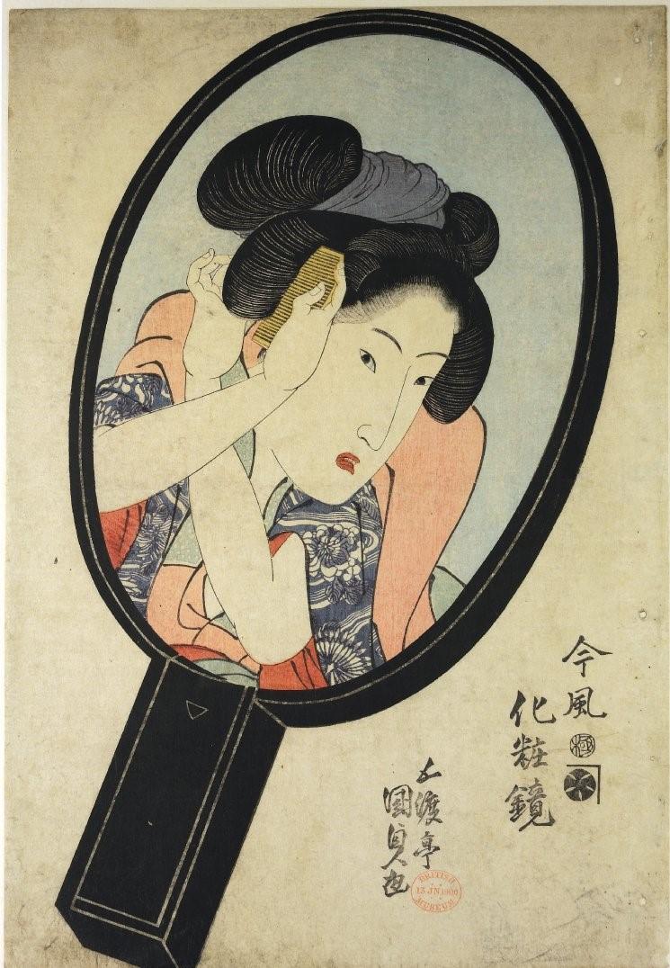 歌川国貞 Kinfu Kesho Kagami 1786-1864-1