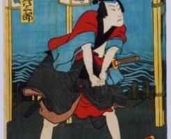 豊原国周「刀屋新助 坂東彦三郎」1862演劇博物館デジタル_0000