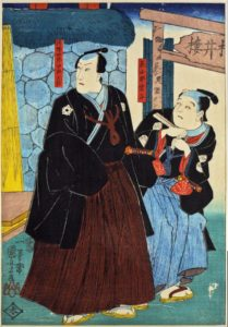 浮世絵 Utagawa Kuniyoshi (歌川国芳) 1847-1852