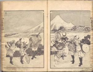 北斎 冨嶽百景_page010