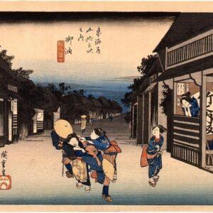江戸時代の旅に出る前の夜の別れと旅の縁起担ぎ